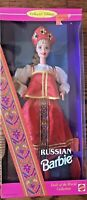 """1996 Russian Barbie, """"Dolls of the World"""" Collector Edition, NRFB 16500"""