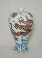 Large  Chinese  Red and Blue  Porcelain  Mei-Ping  With  Mark      M2701