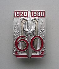 KGB Badge 60th Anniversary First Main Directorate KGB USSR 1980