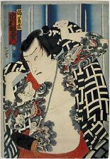 Samurai With Tattoo of the Sea 22x30 Japanese Print Asian Art Japan Warrior