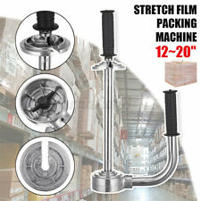 12~20'' Steel Stretch Wrap Film Packing Machine Roller Adjustable Heavy Type US