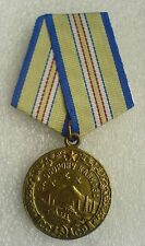 USSR Soviet Russian Military Collection Medal For the Defence of the Caucasus