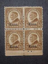 RIV: US MH 659 Margin Block of Four FRESH 1 1/2 cent Kansas Overprint 1929 2N