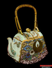Rare Unique Vtg Bamboo Handle Phoenix Hand Painted Bunny Feet Gold Teapot L8Y