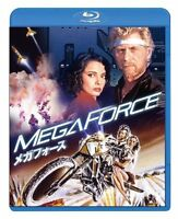 Brand New Megaforce Blu-Ray Region A