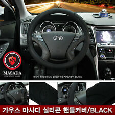 Ionized MASADA Silicone  Car Steering Wheel Cover (Black)  -Fits to all cars