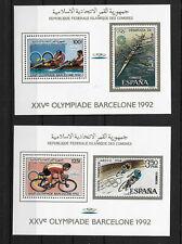 Comoros,1988,Olympic,MNH