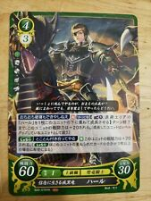 Fire Emblem Cipher - Haar: Principled Swift Black Dragoon B20-076HN