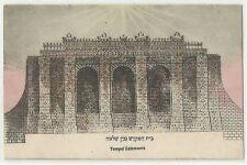 Judaica Palestine Rare Old Postcard Solomon Temple Jerusalem