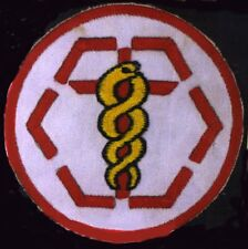 Outland Medical Division Iron-On Patch