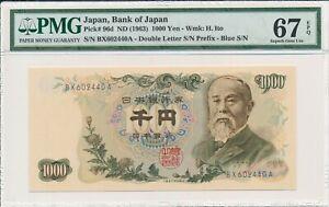 Bank of Japan Japan  1000 Yen ND(1963)  PMG  67EPQ