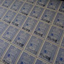FEUILLE SHEET CILICIE N°15 x50 1919 (VARIÉTÉ) NEUF ** MNH COTE 800€ RARE!