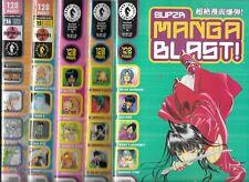 SUPER MANGA BLAST LOT OF 9 - #10 #12 #13 #15 #16 #17 #18 #19 #27 (VF/NM)