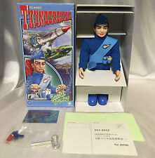 Thunderbirds Scott Tracy tin walker toy Osaka Institute Gerry Anderson Granada