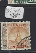 Thailand (P0606B) King Sc 317, 319 Vfu