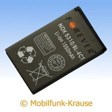 Battery for Nokia 2720 Fold 1050mah Li-ion (bl-4ct)