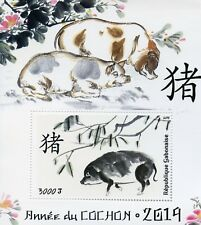 Gabon 2018 MNH Year of Pig 2019 1v S/S Chinese Lunar New Year Stamps