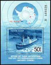 Russia 5498 S/S, MNH. Icebreaker MICHAIL SOMOV trapped in the Antarctic, 1986