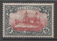 1901 German colonies Kiautschou 5 Mark Yacht issue mint*, € 250.00
