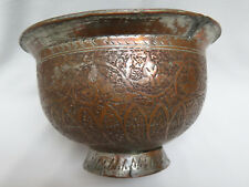 Vintage Middle East Hammered Copper Tin Bowl / Planter