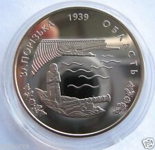 60 YEARS of CHERKASY REGION Oblast Ukraine 2014 Coin 5 UAH Bimetal KM# 736