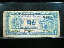 MACAU 1 PATACA 1945 PORTUGUESE 63# Currency Bank Money Banknote