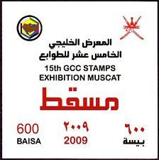 Oman 2009 ** Mi.655 Markenheftchen Briefmarkenausstellung Stamp Exhibition
