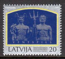 Latvia - 1997 Ventspils harbour - Mi. 458 MNH
