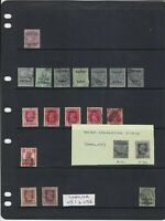 India Convention State Gwalior Stamps Ref 33176