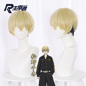Anime Tokyo Revengers Matsuno Chifuyu Yellow Black Short Wig Cosplay Hair 32cm