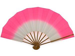 Vintage Japanese Geisha Odori 'Maiogi' Pink & White FoldingDance Fan: Aug21-P