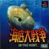 Used PS1 PS PlayStation 1 Hunt the ??In