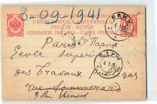 Russia 1909 Early 4k Upu Redirected Postal Stationery Card