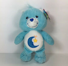 """Series 4 Care Bears Special Edition 8"""" Bedtime Bear Soft Lil' Bears (2003)"""