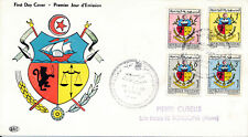 TUNISIA FIRST DAY COVER 1962 ARMS OF TUNISIA ISSUES SCOTT #400-403