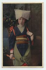 Woman in Kimono #006 JAPAN OLD POSTCARD Old Fashioned Flower Vendor