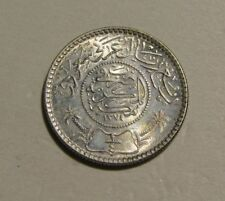 Saudi Arabia 1955 1/4 Riyal Silver unc coin