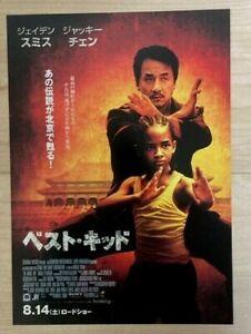 THE KARATE KID (2010) - JAPAN Chirashi/Mini-Poster - RARE! BONUS! JACKIE CHAN!