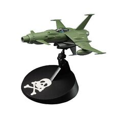 Space Pirate Captain Harlock Space Wolf SW-190 1/72 (Plastic model)