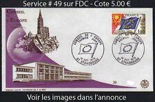 TIMBRE DE SERVICE # 49 / 1976 STRASBOURG ENVELOPPE FDC ILLUSTREE (ref 4869)