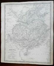 China Qing Empire Sichuan Shangdong Guangxi Hunan 1843 SDUK detailed antique map