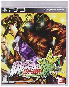 PS3 Jojo Bizarre Adventure-all Star Battle Japan PlayStation 3