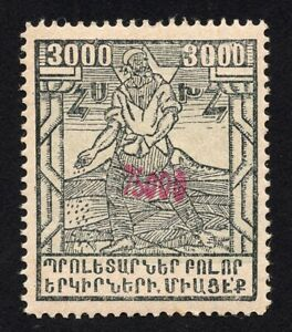 Armenia 1923 stamp Lapin# MH red overprint CV=10€