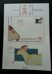 Macau Macao Year Of Goat 2003 Chinese Lunar Zodiac Ram (ms on info sheet)