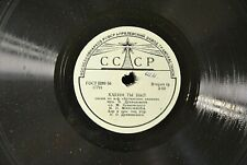 """Kuban Cossacks"" OLD Gramophone record Vinyl  USSR"