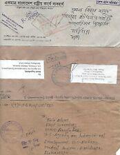 Bangladesh Twelve Recent Official Mail Covers ~$50 SCV