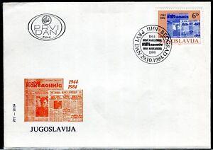 2089a - Yugoslavia 1984 - Newspaper - New Macedonia - Nova Makedonija - FDC