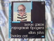 ELTON JOHN 33 TOURS - HONKY CAT