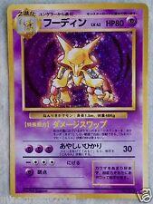 JAPAN Pokemon Card TCG Series 1 Starter Pack ALAKAZAM No.065 Lv.42 Damage Swap