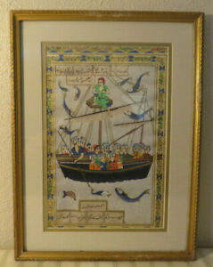 Antique Persian miniature painting from Shahnameh Manuscript # 2